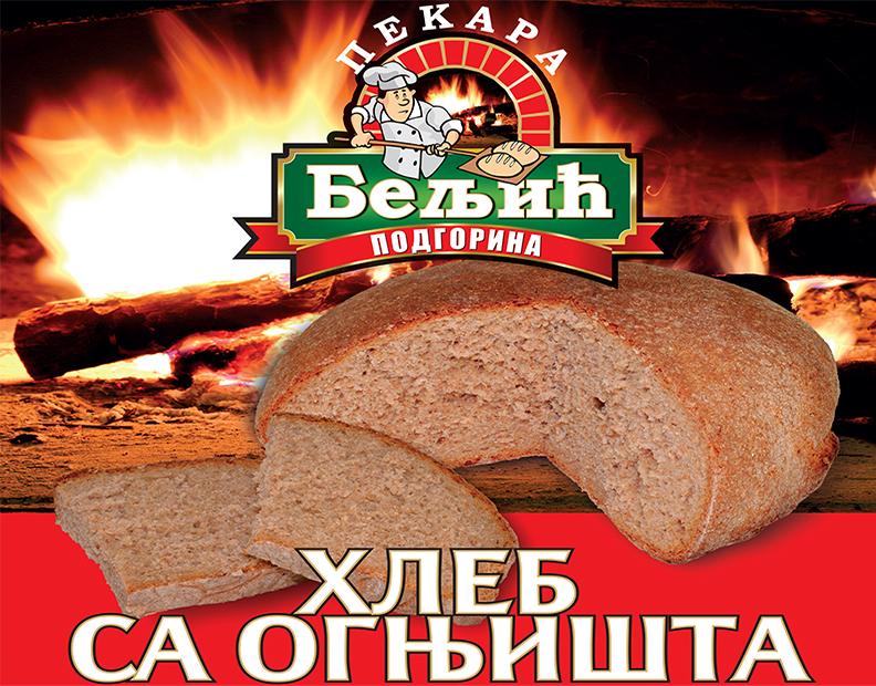 Хлеб са огњишта